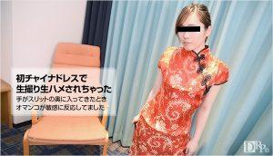 [10musume-091416_01] 天然むすめ 091416_01 一対一の撮影会でエッチしちゃいました 相川ちえ