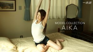 [1Pondo-092816_393] 一本道 092816_393 モデルコレクション AIKA
