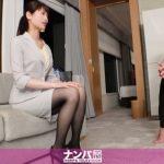 [200GANA-2076] マジ軟派、初撮。 1332 土下座してセックスして下さいと懇願され、最初は戸惑っていたけど3年振りのキスにとろけてそのまま体を許しちゃう美人秘書 りお 23歳 秘書
