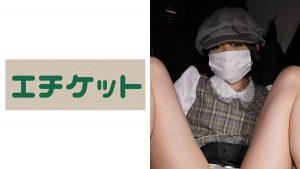 [274ETQT-242] 帽子が似合う女子大生はおやじの口車に乗せられ嫌々ながらもイキまくり!!
