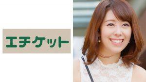 [274ETQT-266] 郁美23歳FROM大阪 お姉さん系の若妻。性欲が溢れ返る程強いらしく好奇心のまま上京して念願の浮気SEX!