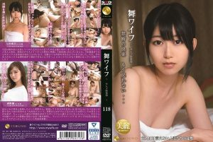 [ARSO-19118] 舞ワイフ~セレブ倶楽部~ 118 Married Woman Planning Slender AROUND