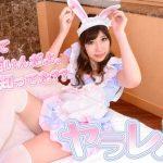 [Gachinco-gachi1042] ガチん娘! gachi1042 ヤラレ人形51 杏樹