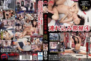 [KRI-076] 連れ込み部屋 4 Toy Kanae Renon Maddo (Kiri) Restraint Mita An