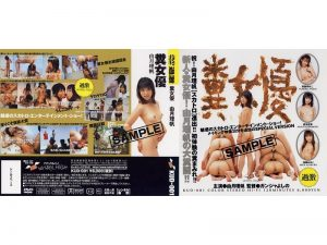 [KUD-001] 糞女優 由月理帆 Other Fetish Coprophagy Urination Asakura Miruku Defecation