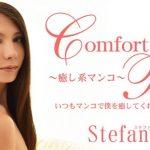 [Kin8tengoku-3083] 金8天国 3083 金髪天国 いつもマンコで僕を癒してくれる言いなり娘 Comfort Pussy Stefany / ステファニー