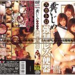 [MASD-402] Scat. スカート浣腸アジアンポルノ