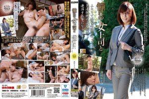 [MOND-159] 憧れの女上司と 澤村レイコ 人妻 Sawamura Reiko Affair タカラ映像 Love