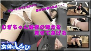 [Nyoshin-n1304] 女体のしんぴ n1304 むぎ / むぎちゃんの秘密