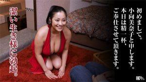 [Pacopacomama-082416_001] 真心を込めて奉仕するスライム乳 小向美奈子