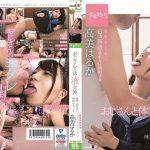 [SDAB-092] 高美はるか おじさんと体液交換 接吻、舐めあい、唾飲みせっくす SOD Create 青春時代 Ichinose Kurumi Takami Haruka Other Fetish