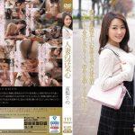 [SOAV-053] 人妻の浮気心 高梨りの 単体作品 高梨りの Kiiroi Hyou Affair 不倫