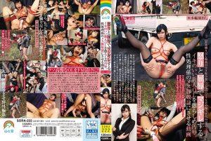 [SORA-222] 怒りと屈辱でマジギレするイキのいい新人OLを懲らしめ汚辱。性処理係のメス豚奴隷にさせる動画 ななこ(22歳) Abuse 柴楽みちなり Miyamura Nanako 山と空 Training