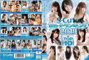 [SQTE-253] S-Cute 女の子ランキング2019 TOP10 S-cute Premiere Kuraki Shiori Sayuri Mashiro Beautiful Girl あべみかこ
