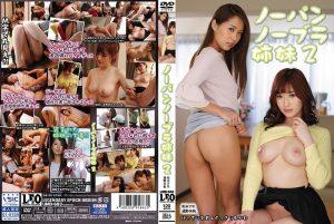 [UMD-683] ノーパンノーブラ姉妹2 Creampie Tsuno Miho 松永さな Sister Various Professions