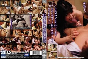 [UMD-685] 朗報です。お酒が回ったほろ酔い人妻は無性に男(ダンナ以外)が欲しくなる時があるらしい…。 Sawamura Reiko 中出し 人妻 澤村レイコ 泥酔