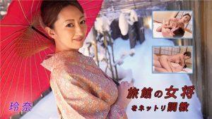 [Heydouga_4030-PPV2255] AV9898 玲奈 – 旅館の女将をネットリ調教