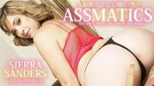 [Kin8tengoku-3102] 金8天国 3102 金髪天国 お尻の正しい扱い方 ASSMATICS Do you want to taste my ass? Sierra Sanders / シエラ サンダーズ