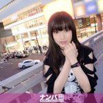 [200GANA-2107] マジ軟派、初撮。 1366 【枕を投げつけ発狂!】上京したての学生をそそのかしてSEXしたら激おこ!いやいや、気持ち良さそうにしてたじゃん…。 りか 19歳 学生(コッペパン専門店でバイト)