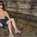[10musume-072016_01] 天然むすめ 072016_01 小島ひかる 泥酔い娘をホテルへ持ち帰り