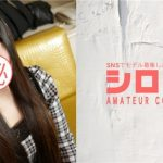 [Asiatengoku-0694] アジア天国 0694 SNSでモデル募集したら結構来るんです シロコレ AMATEUR COLLECTION Amateur model No.004 フリーター 涼 VOL2 / 崎内涼