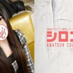 [Asiatengoku-0697] アジア天国 0697 SNSでモデル募集したら結構来るんです シロコレ AMATEUR COLLECTION Amateur model No.004 フリーター 涼 VOL3 / 崎内涼