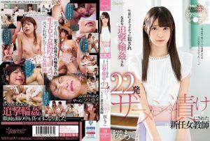 [CAWD-002] 生徒にメチャクチャに犯されなおも追撃輪姦され22発ザーメン漬けにされた新任女教師 桜もこ 桜もこ 輪姦 Sakura Moko イラマチオ ぶっかけ