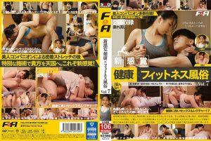 [FAA-319] 新感覚 健康×フィットネス風俗 Vol.7 Prostitutes マッサージ  Massage F&A