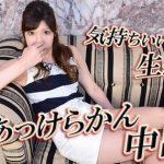[Gachinco-gachi1019] ガチん娘!gachi1019 杏樹-実録ガチ面接101
