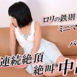 [Gachinco-gachi1021] ガチん娘!gachi1021 美里 実録ガチ面接102