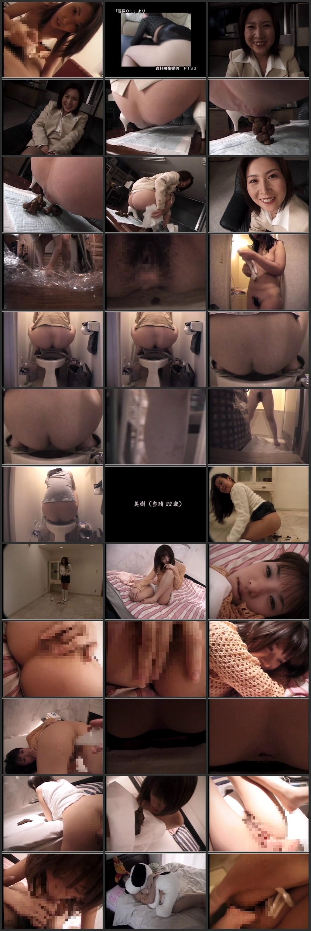 [MBX-008] - 排泄視姦 弐辱め スカトロ 脱糞