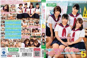 [MDBK-049] 可愛くて優等生の女子校生たちから中出しSEXをせがまれて困っている僕。5 稲場るか 加藤ももか あずみひな 阿部乃みく Big Tits 阿部乃みく Shizukaman 加藤ももか Abeno Miku