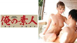 [ORE-474] Sさん 22歳 クラブDJ