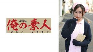[ORE-476] Tsuyuno