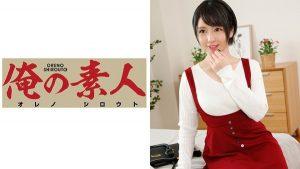 [ORE-480] Yuzu-san