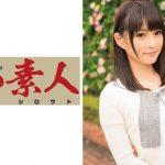 [OREC-264] Haruka