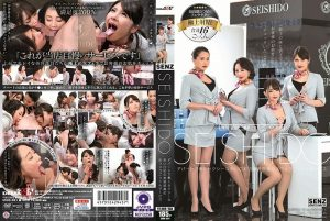 [SDDE-591] SEISHIDO デパートで働くセクシーな赤い口紅の美容部員の生フェラごっくんサービス Planning Cum SENZ Blow 妃月るい