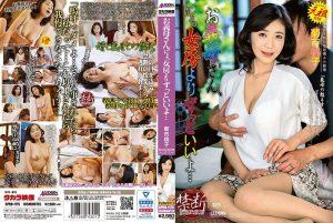 [SPRD-1175] お義母さん、にょっ女房よりずっといいよ… 菊市桃子 タカラ映像 中出し 熟女 Creampie Kikuichi Momoko