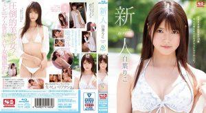 [SSNI-541] 新人NO.1STYLE 白葉りこAVデビュー (ブルーレイディスク) Blu-ray  4P 白葉りこ Debut Production 美少女