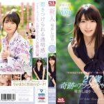 [SSNI-554] 新人NO.1STYLE 琴井しほりAVデビュー Debut Production 紋℃ Kiss Risky Mosaic S1 NO.1 STYLE