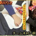[Tokyo_Hot-k1342] 東京熱 餌食牝 早川りさ Risa Hayakawa
