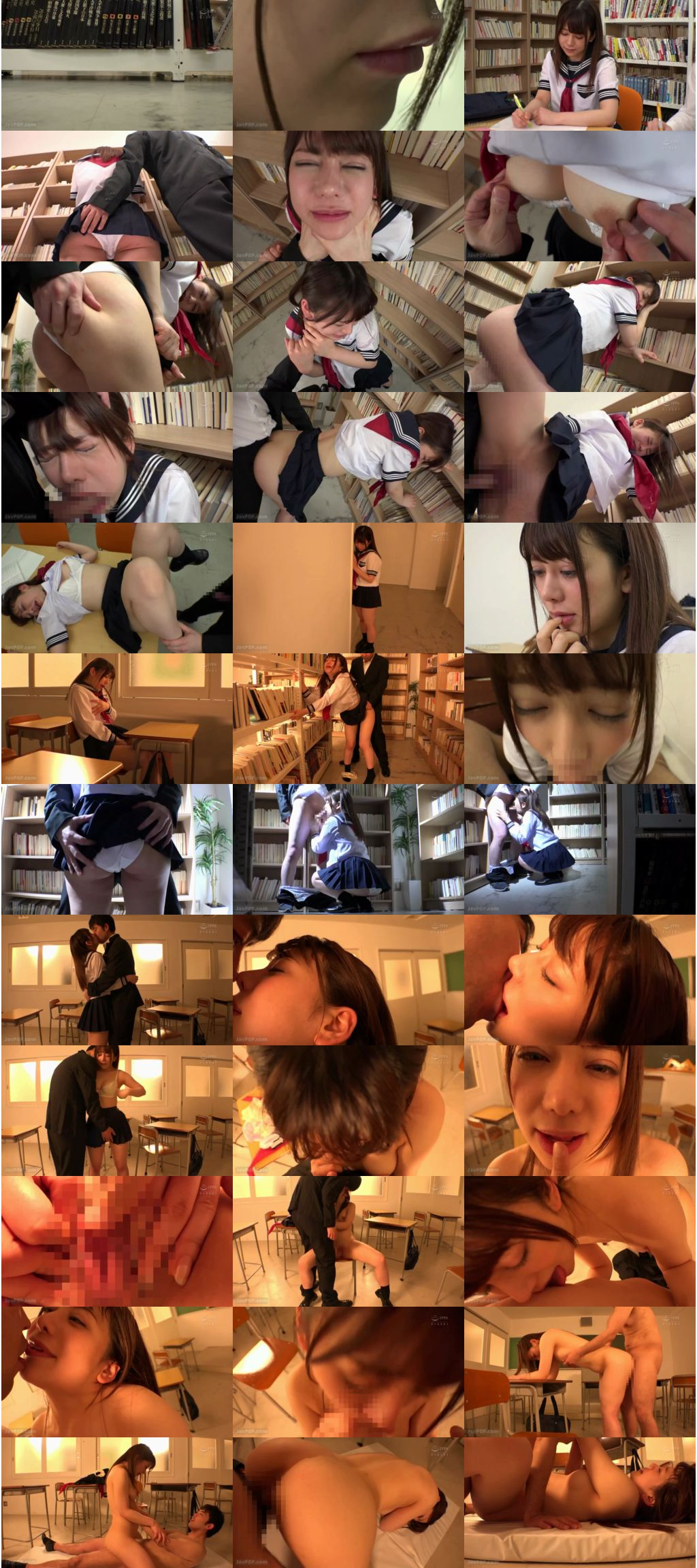 [HBAD-492] 学校で先生と… 女子○生に恋した教師にチ○ポを入れられ反応してしまう若いカラダ 有村のぞみ 単体作品 女子校生 Arimura Nozomi Hibino Babe