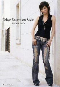 [NHDT-326] – Tokyo Excretion Style素人 モデル・お姉さん風 スカトロ その他スカトロ