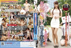[GVG-932] お色気お天気お姉さんと悪ガキ子役たち 黒川さりな Glory Quest 黒川サリナ Solowork Hyon GLORY QUEST