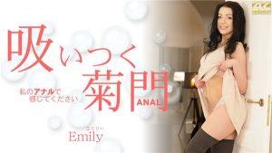 [Kin8tengoku-3136] 金8天国 3136 金髪天國 吸い付く菊門 私のアナルで感じてください Emily Vender / エミリー