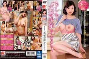 [NACR-262] もしも…「水城奈緒」が○○だったら…。 Multiple Story Mizuki Nao プラネットプラス 単体作品 Prostitutes