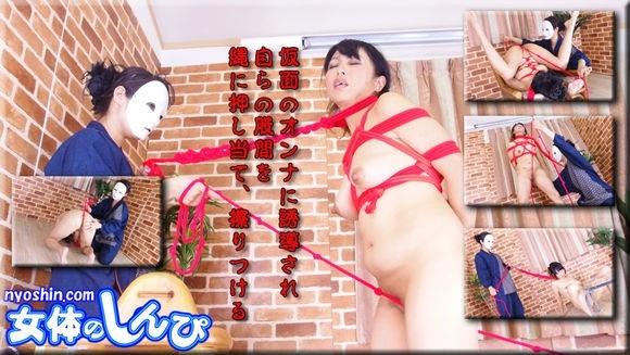 Nyoshin n1281 - [Nyoshin-n1281] 女体のしんぴ n1281 あずさ / 擦りつけ