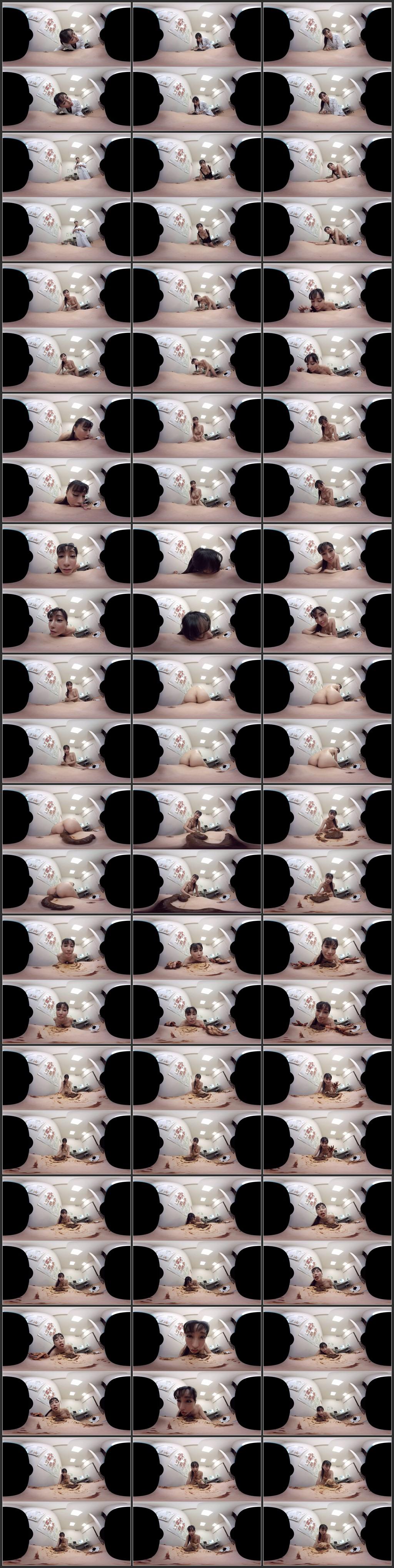 OPVR 005 - [OPVR-005] - Scat.  【VR】絶景VR!脱糞見せつけ糞フェラ遊戯! 逢沢はるか逢沢はるか単体作品 人妻 痴女 主観 スカトロ VR
