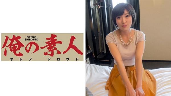 OREC 281 - [OREC-281] Shiori