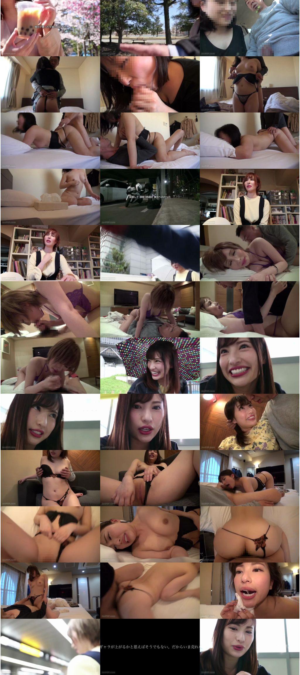 hmnf 060 s - [HMNF-060] 私を女優にして下さい AGAIN 18 早川瑞希 Hayakawa Mizuki NON FICTION 早川瑞希 Non Fiction Big Tits
